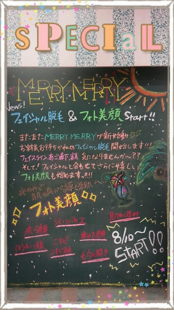 2014-07-06_13.09.43