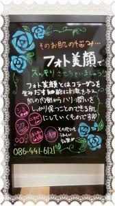 2014-09-28_10.22.05