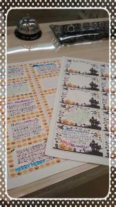 2014-10-14_12.00.53