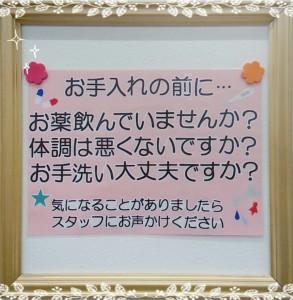 2014-10-29_10.23.01