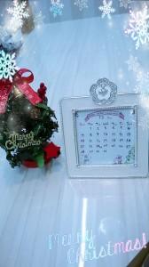 2014-12-12_11.38.04