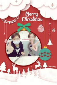 merry c