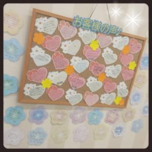 2015-02-24-11-26-25_deco